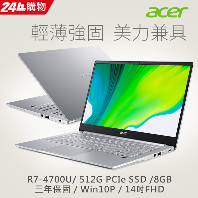 ACER S9400-A-R7YP (R7-4700U/8G/512G PCIe/W10P/FHD/14)