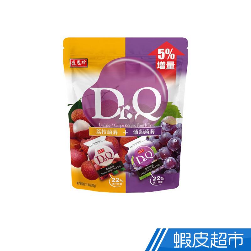 盛香珍 Dr.Q雙味蒟蒻果凍量販包葡萄+荔枝 785g/包 蝦皮直送 現貨