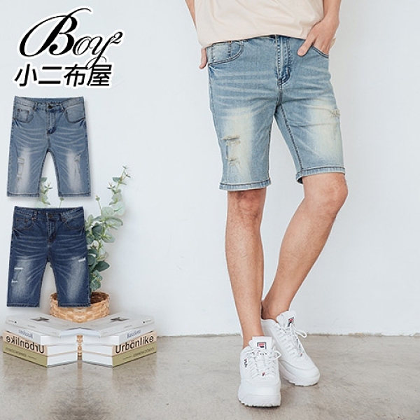 牛仔短褲 舒適彈力刷破單寧短褲【NW619037】