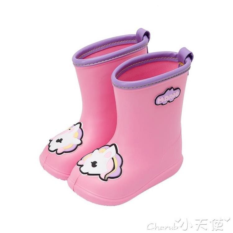 雨鞋寶寶雨靴水鞋兒童雨鞋雨衣套裝防滑女童1-2歲3嬰幼兒小童小孩男童 愛尚優品