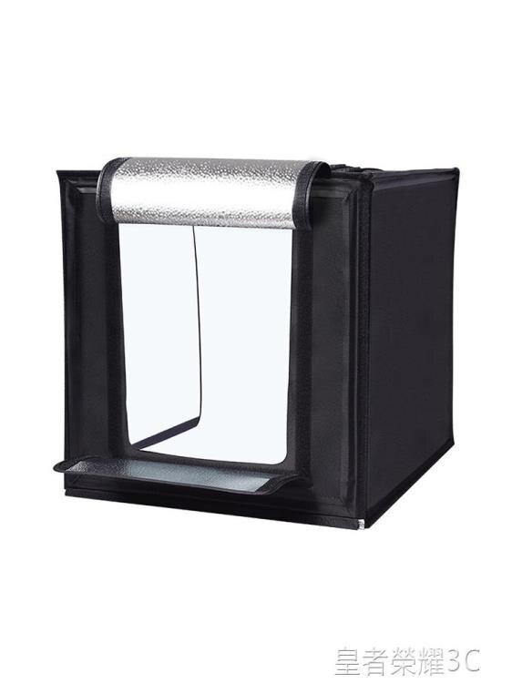 攝影棚 led迷你小型攝影棚拍攝產品道具拍照燈箱補光燈套裝拍攝燈柔光箱簡易便攜 2021新款