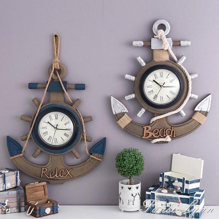 地中海船錨復古墻壁掛鐘客廳木質船舵時鐘酒吧做舊裝飾品創意鐘錶