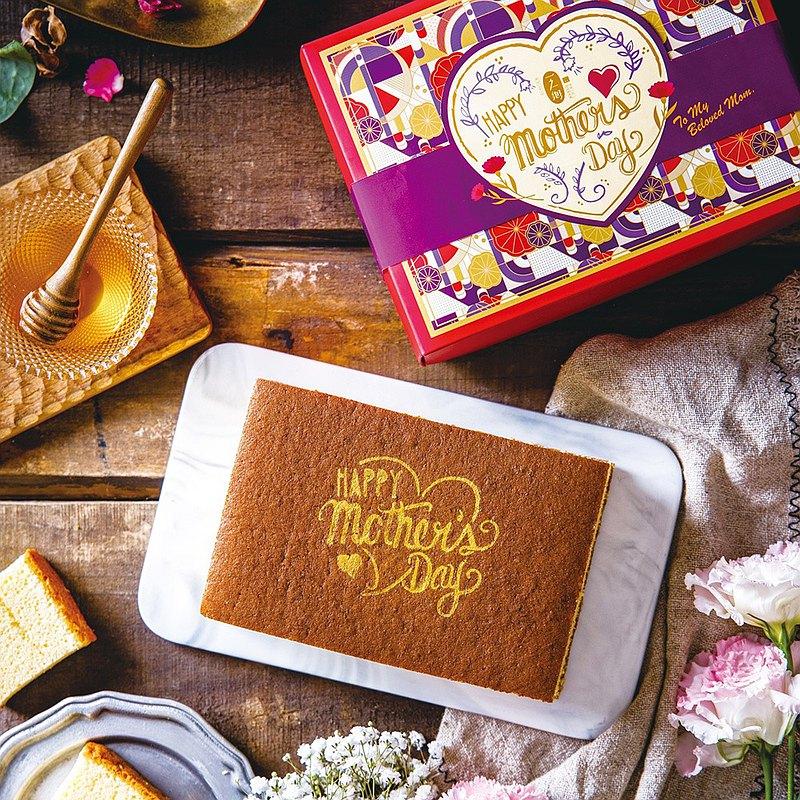 母親節限定-雪白銀耳蜂蜜蛋糕