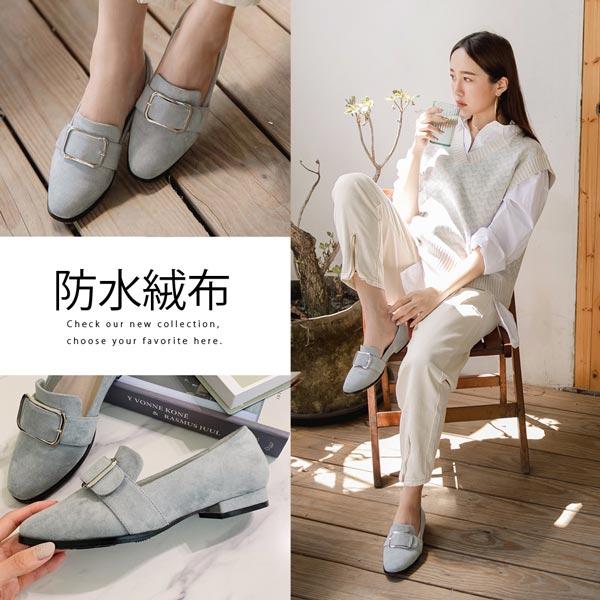 買就送配色滾邊襪Ann'S韓式文青-防水絨布版本金屬圓弧方扣紳士平底鞋-淺藍