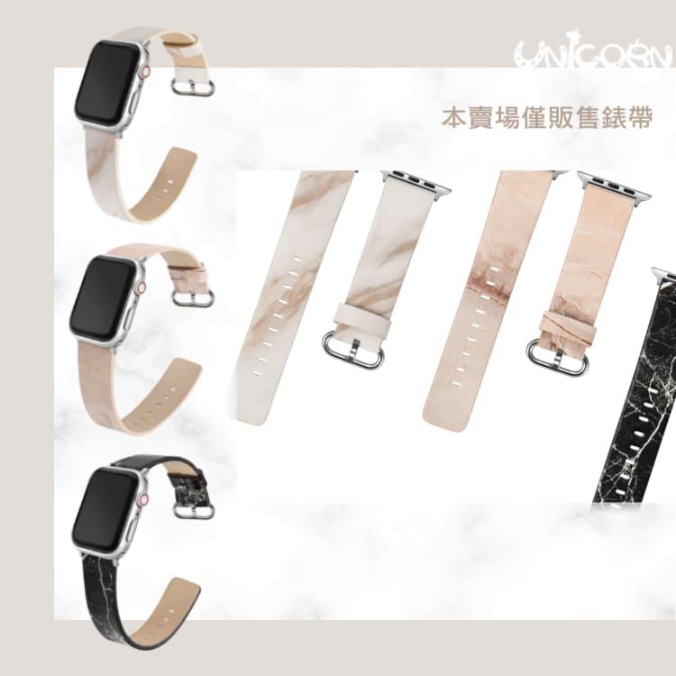 -三色-Apple Watch 大理石皮革錶帶 Series 1/2/3/4/5/6/SE代專用 38/40/42/44mm  iWatch 替換錶帶【AS1091046】Unicorn