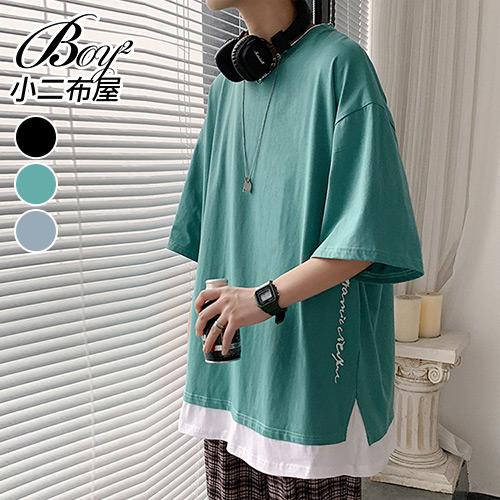 BOY2小二布屋【NQ920111】男短T恤 韓版假兩件拼接寬鬆五分袖短袖上衣