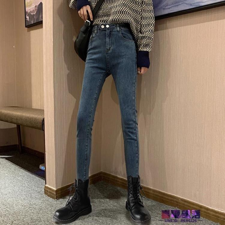 樂天優選 窄管褲 新款正韓褲子高腰百搭藍色緊身牛仔褲女修身顯瘦小腳褲鉛筆褲