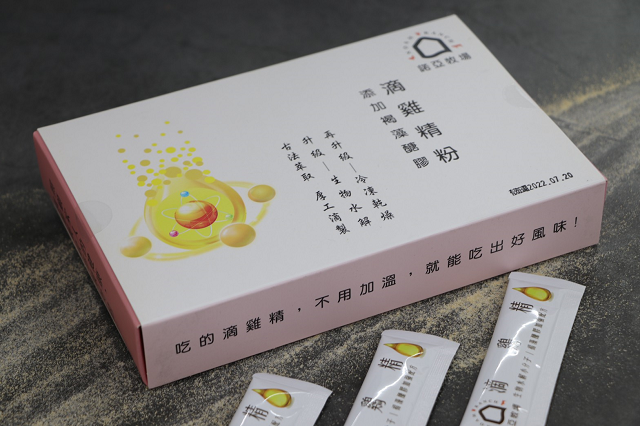 滴雞精粉+褐藻醣膠 30入隨身包/盒