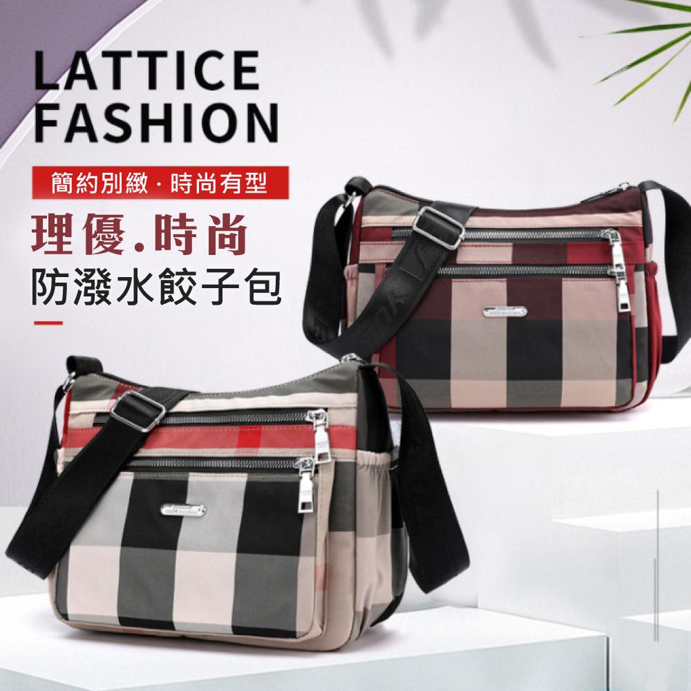 包包-LIYO理優-防潑水格紋側背包-E030102