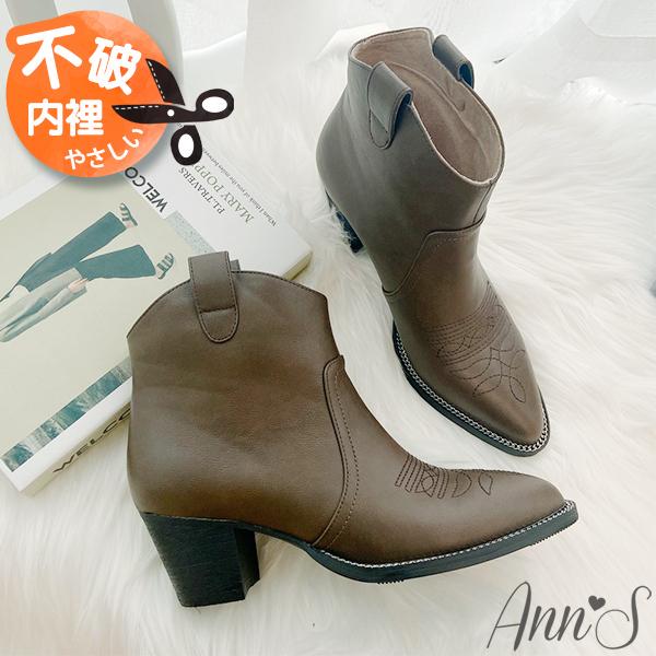 ❀足弓系列第二件88折❀Ann'S再次經典-刺繡復古擦色V口顯瘦粗跟西部短靴5.5cm-灰