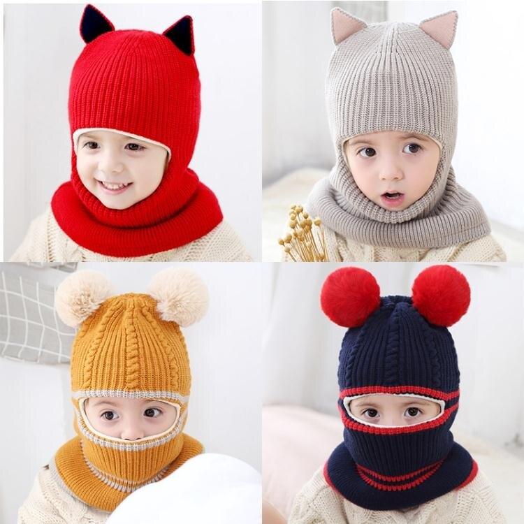兒童帽子秋冬季防風護耳圍脖一體毛線帽加厚保暖護臉男女童寶寶帽 愛尚優品