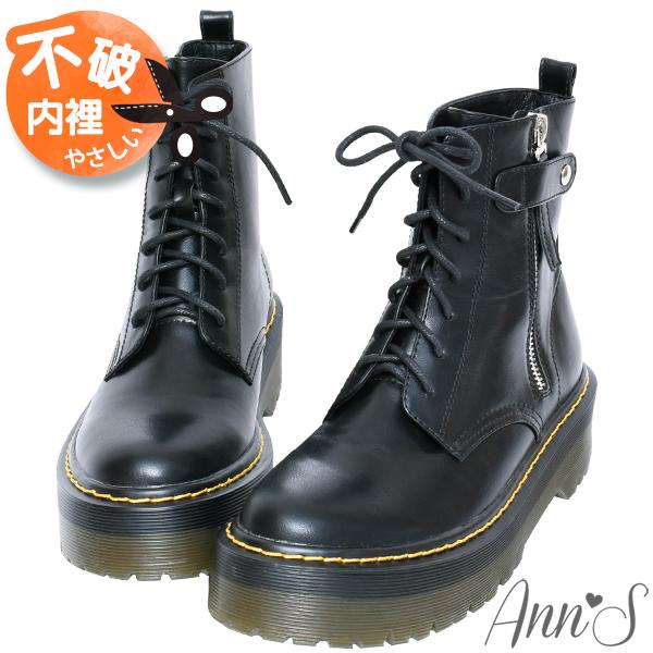 ❀足弓系列第二件88折❀Ann'S韓星同款-臘繩綁帶側拉鍊厚底馬丁靴-黑