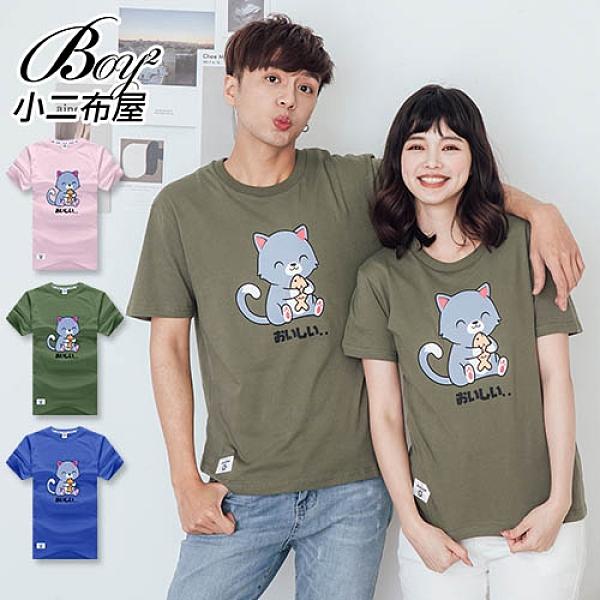 情侶T恤 MIT貓咪愛鯛魚燒情侶裝純棉短袖上衣【NW621017】