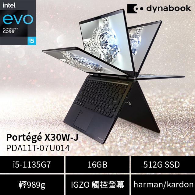 Dynabook Portege X30W-J PDA11T-07U014 藍黑(i5-1135G7/16GB/512GB PCIe/W10/FHD/13.3)