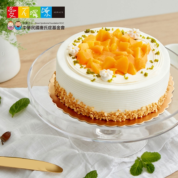 【愛不囉嗦】一之軒 香芒戀桃蛋糕 ( 出貨日2021/04/26 )