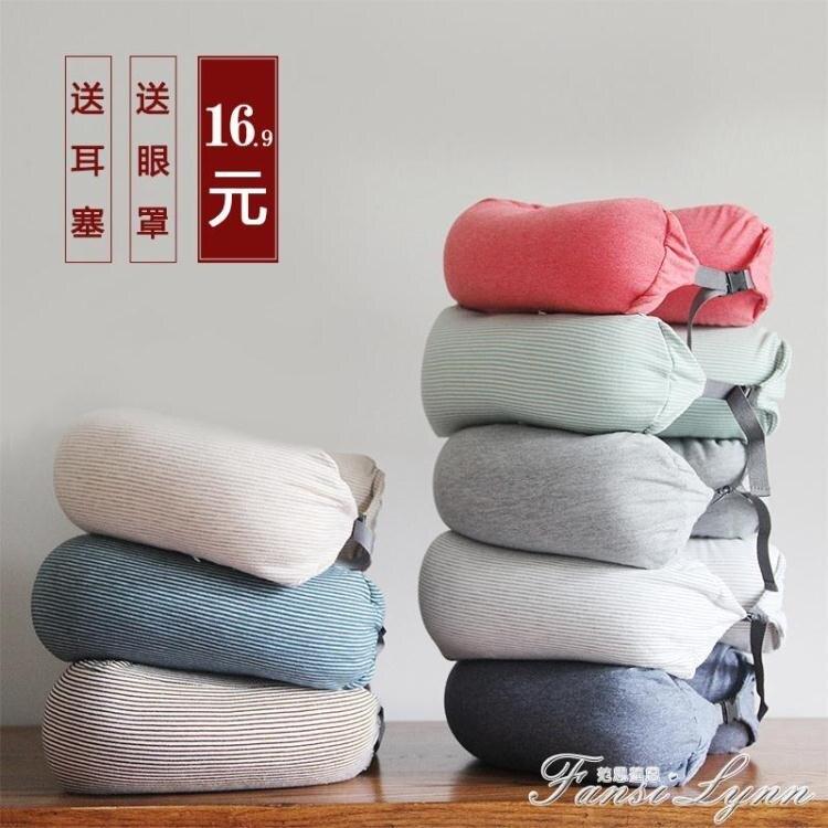 無印u型枕頭便攜靠枕 定制logo脖子U形枕學生飛機旅行枕