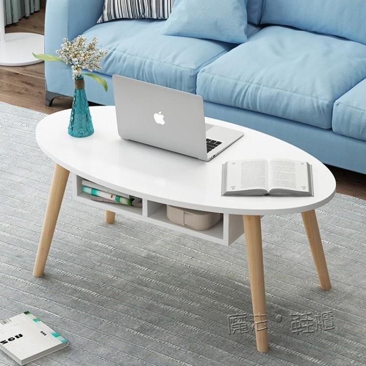 邊桌 茶幾 小茶几 北歐茶几簡約現代小戶型客廳沙發邊桌家用臥室小圓桌簡易小茶几桌