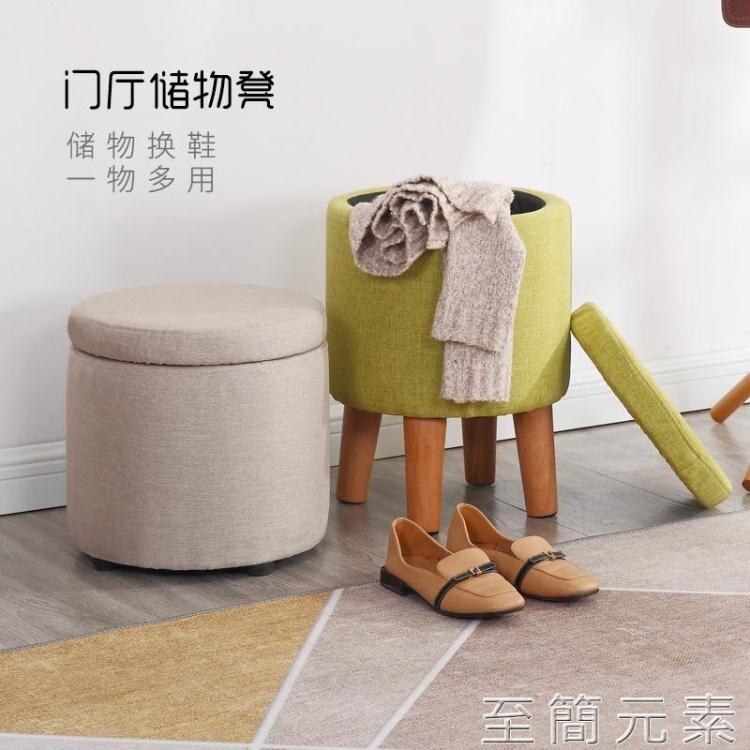 凳子家用布藝圓凳儲物凳客廳簡約沙發凳網紅創意懶人化妝凳換鞋凳