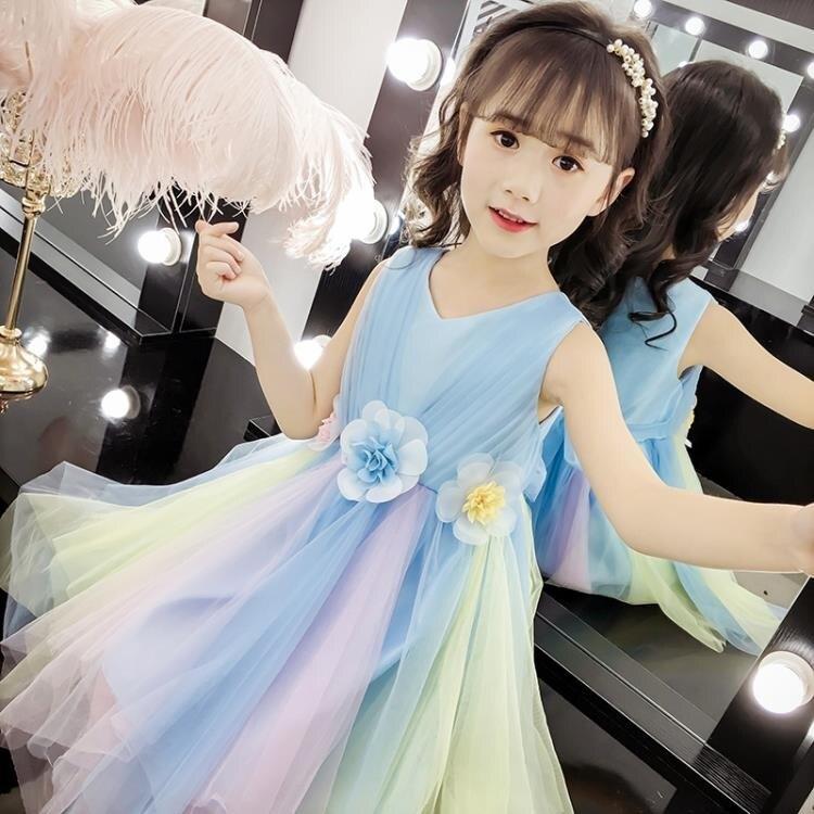 女童洋裝2021新款夏裝中大童背心裙洋氣女孩網紅紗裙兒童公主裙 愛尚優品
