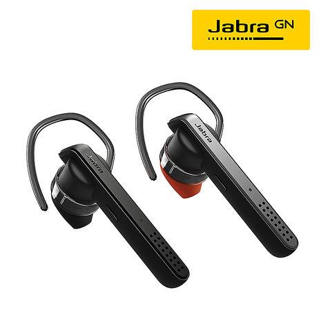 【Jabra原廠公司貨】Talk 45 立體聲單耳藍牙耳機銀黑色