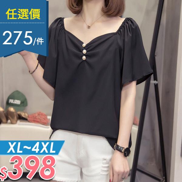 上衣 泡泡袖v領褶皺上衣 XL-4XL 棉花糖女孩【NW09004】