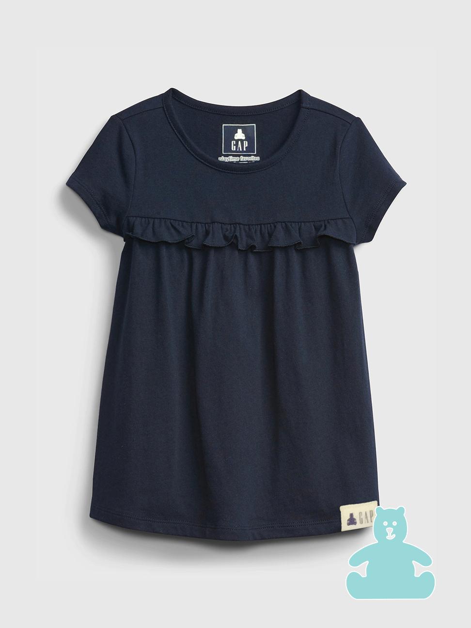幼童 布萊納系列 荷葉邊裝飾圓領T恤