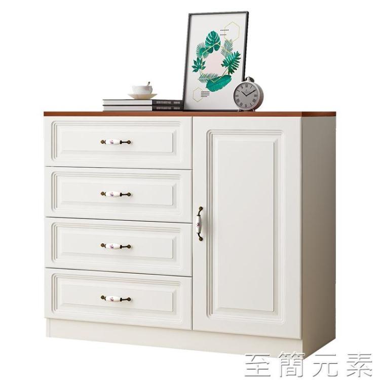 斗櫃收納櫃簡約現代實木五斗櫃客廳歐式六斗櫥臥室白色抽屜儲物櫃