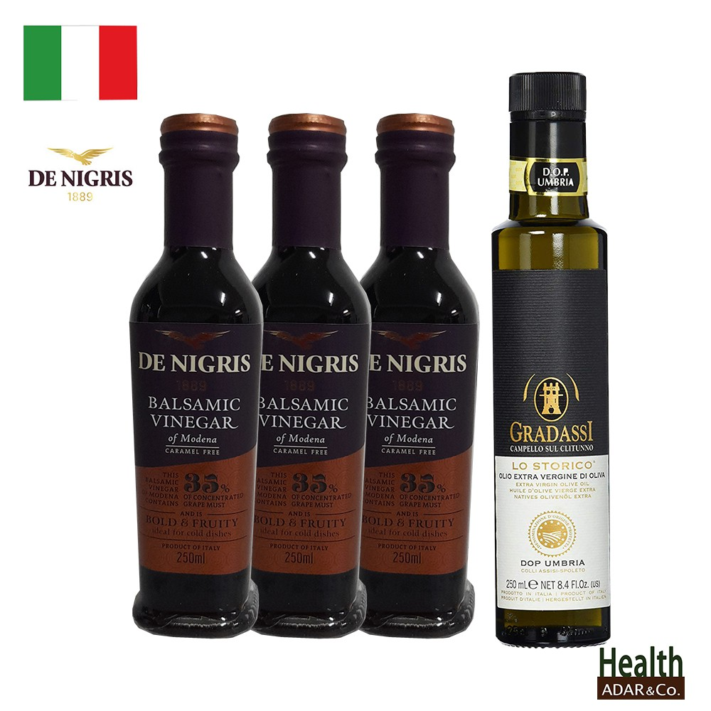【綜合超值組】玫瑰金巴薩米克醋3入+LO STORICO DOP冷壓初榨橄欖油1入(買三送一)