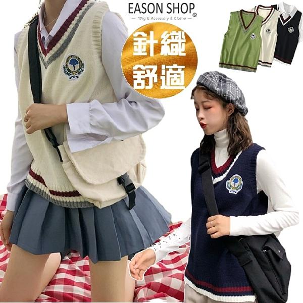 EASON SHOP(GW8409)韓版日系淺川學院風刺繡徽章無袖撞色條紋V領針織背心女上衣寬鬆螺紋縮口毛衣馬甲
