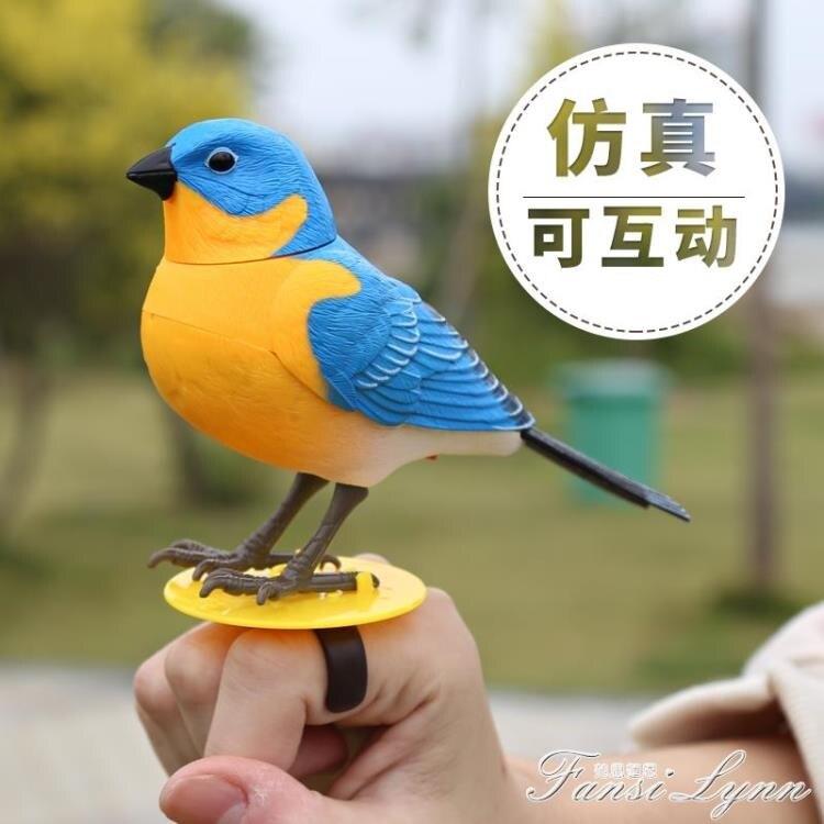 仿真電動唱歌小鳥玩具會叫會動4聲控感應兒童網紅1寶寶玩具3-6歲2