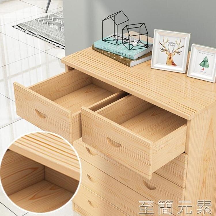 實木五斗櫃儲物櫃組合客廳靠牆五層抽屜式櫃簡約現代臥室收納櫃子