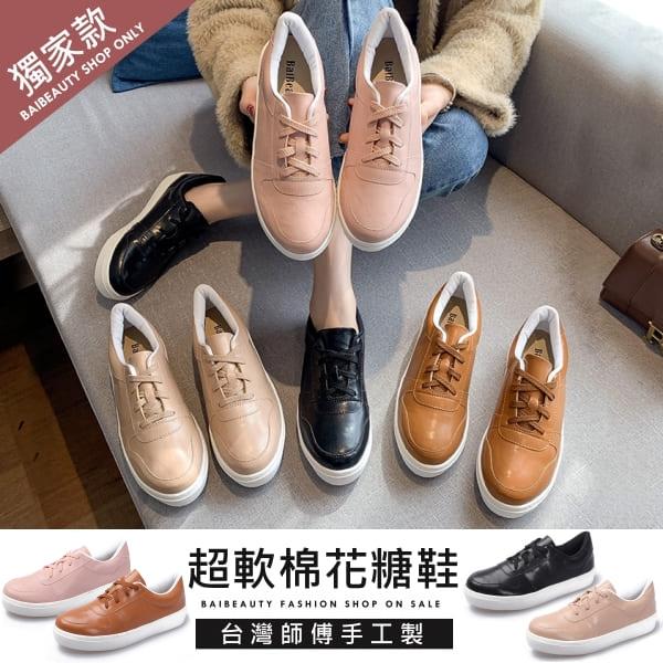 【限量現貨供應】第二代棉花糖後跟休閒鞋.訂製款.MIT皮革繫帶厚底帆布鞋.白鳥麗子