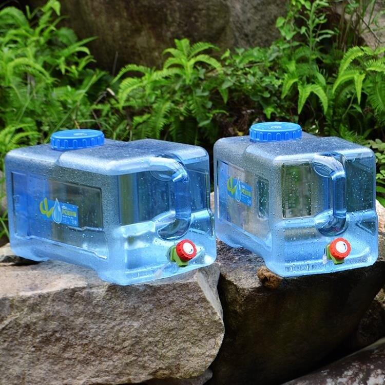 戶外水桶 野營儲水 礦泉水飲用帶龍頭 車載水桶 PC食品級家用帶蓋