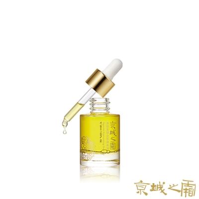 京城之霜 牛爾 滿899出貨 頂級奢顏金萃精華油30ml