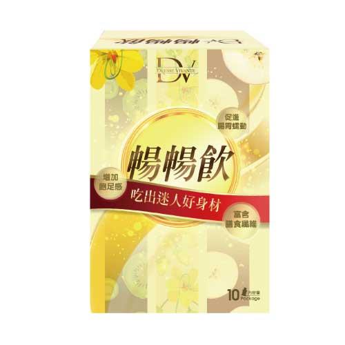 【DV】暢暢飲 10包/盒