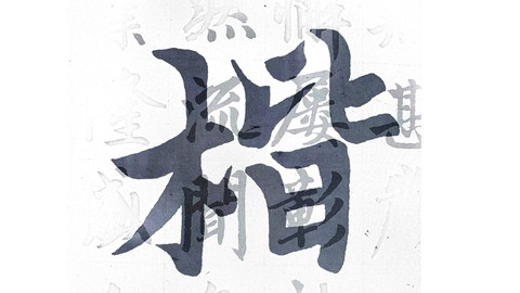 Chinese calligraphy for beginner