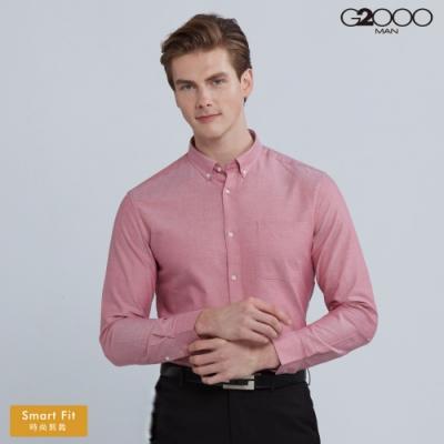 G2000時尚牛津紡長袖休閒襯衫-紅色