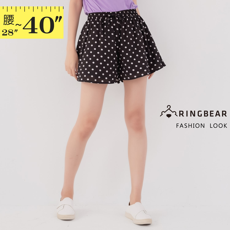 休閒褲--可愛清新滿版圓點風鬆緊綁帶裝飾雪紡素面褲裙(黑XL-4L)-R250眼圈熊中大尺碼