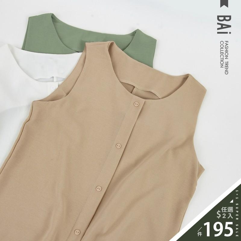 簡約圓領排釦無袖背心上衣-BAi白媽媽【310210】
