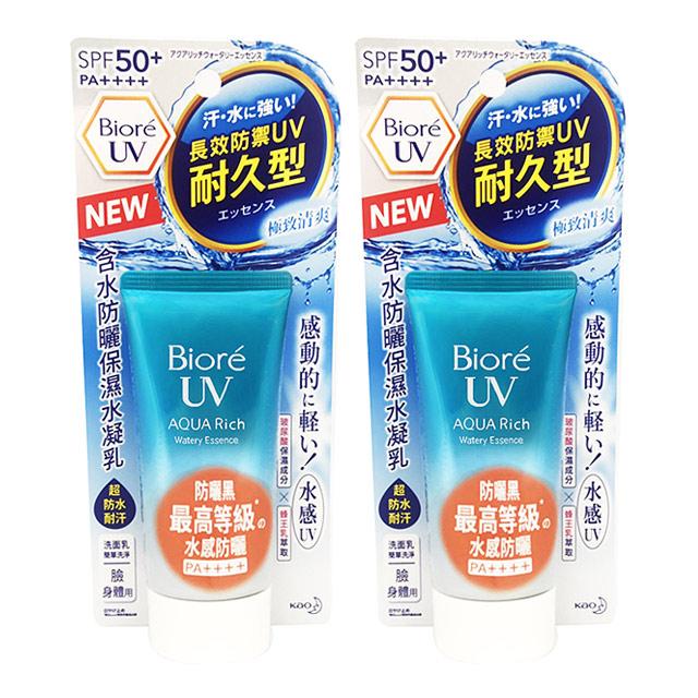 【Biore蜜妮】含水防曬保濕水凝乳 50g*2入組