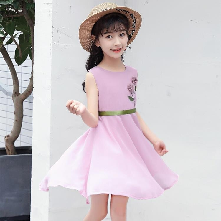 女童洋裝夏裝2021年新款夏款兒童夏天洋氣大童女裝雪紡公主裙子 愛尚優品