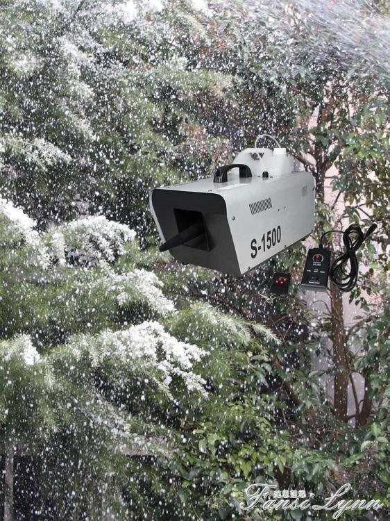 遙控600W1500W雪花機造雪機下雪機 舞台婚慶舞台 仿真噴下雪場景