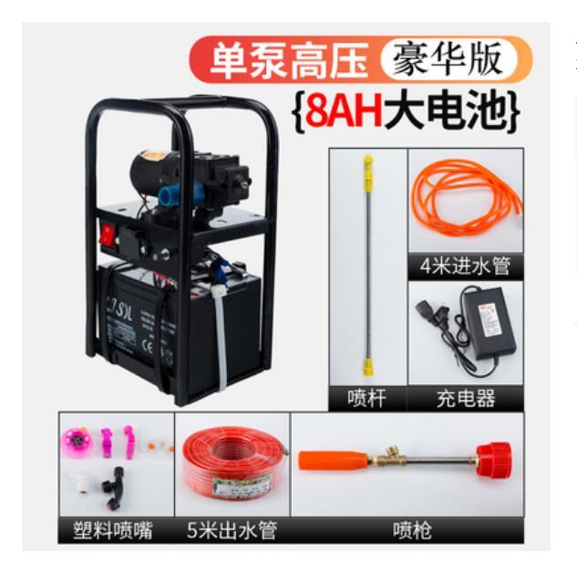 農用高壓小型鋰電池手提式電動噴霧器新式消毒充電打藥智能噴霧機