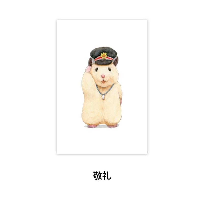 《助六の日常》明信片-站長敬禮