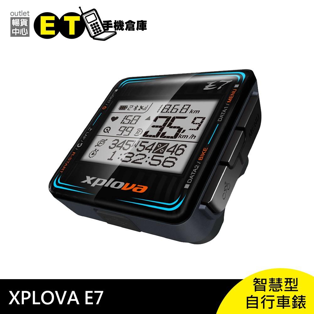 XPLOVA E7 智慧型車錶 GPS車錶 黑色 [拆新品]