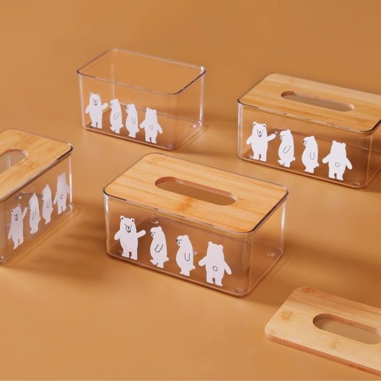 紙巾盒 透明熊紙巾盒家用簡約客廳臥室桌面抽紙收納多功能汽車餐巾紙盒
