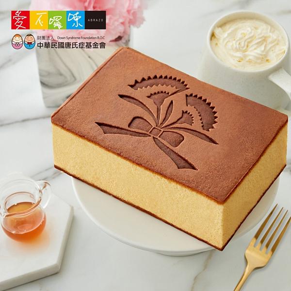 【愛不囉嗦】一之鄉 蜜唐馨意龍眼花蜜蛋糕 ( 出貨日2021/04/26 )