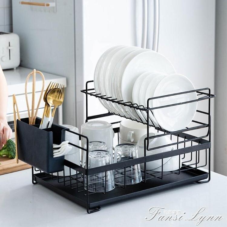 摩登主婦碗架廚房新型瀝水架臺面碗筷收納盒晾放碗碟架盤子置物架