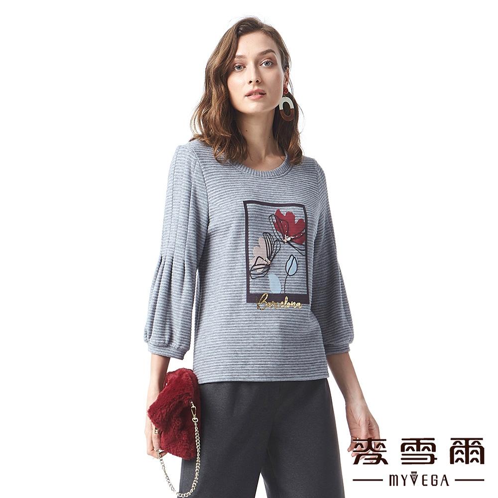 【麥雪爾】立體縫珠條紋上衣-灰