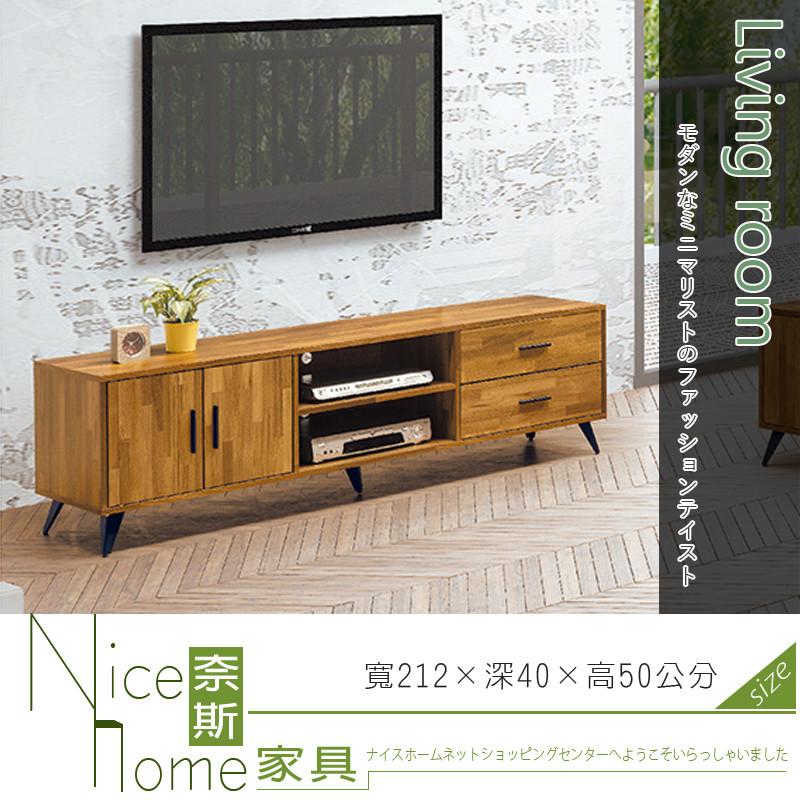 奈斯家具nice202-28-hd 梅杜莎集成柚木7尺長櫃